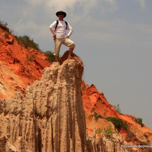 Экскурсия в Муйне лабиринт дракона в Камрани Экскурсии Нячанг Вьетнам
