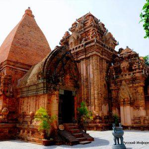 Башни Понагар. Обзорная экскурсия по Нячангу, Вьетнам. Русский Информационный Центр