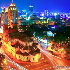 Туры по Вьетнаму